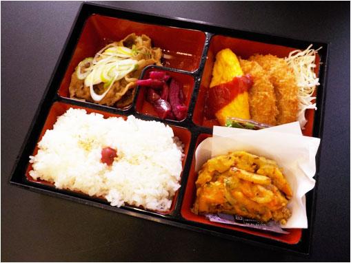 平日お弁当サービス