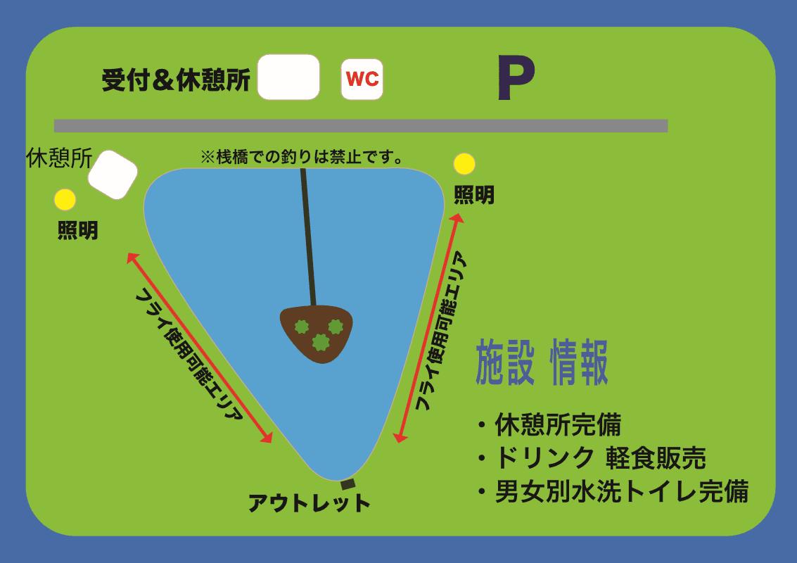 アルクス焼津ポンド2018マップ